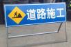 国庆期间长春这些道路占道施工 出门要提前规划