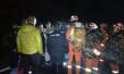 4女子结伴爬北京最高峰迷路 被困无人区