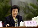 吴爱英开除党籍处分被确认 曾任司法部部长