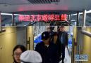 北京也有磁浮列车了