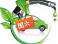 石家庄市辖区内销售的汽、柴油一律实行国六标准