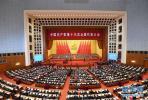 香港澳门各界热议十九大报告:共担历史责任