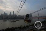 重庆长江索道成网红 2016年游客量达320万人次
