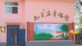 """聊城贫困村孔里庄的""""凤凰蝶变"""":乡村旅游让村民富起来"""