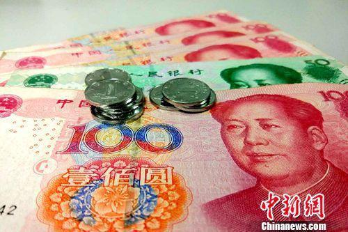 各地前三季度居民人均可支配收入出炉。(资料图)<a target='_blank' href='http://www.chinanews.com/' >中新网记者 李金磊 摄