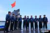 """""""中国同时建造6艘096级核潜艇""""靠谱吗?"""