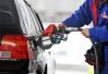@开车人,油要涨价啦,加满一箱油多花5元左右