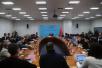 外交部副部长郑泽光就美国总统特朗普即将访华举行媒体吹风会