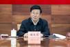 赵克志带领公安部党委重温入党誓词