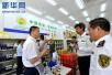 山东省食药监对速冻食品抽检结果 这2批次产品不合格