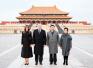 外媒关注特朗普首次访华:美须尊重中国全球地位