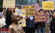 日本质疑韩邀慰安妇赴特朗普国宴 韩国外交部反驳