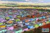 青岛安徒生童话小镇将开建 青平城际明年全线开工
