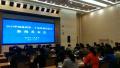 2017中国徐州第二十届投资洽谈会成果丰硕