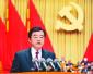 张庆伟当选黑龙江省委书记 陆昊、陈海波为副书记