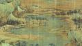 江山秋色图:真正的宋代青绿山水画国宝