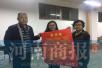 河南3名大学生捡3亿元转账支票 原地等失主