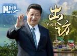 中共中央总书记、国家主席习近平访问越南、老挝纪实