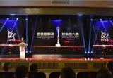 永康籍刑警入围CCTV2017年度法治人物候选人