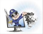 抓254人涉个人信息2亿余条,金华公安严打信息犯罪