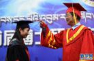 点赞!滨州两高校获批博士、硕士学位授予立项建设单位