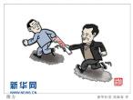 劉玉傑高鳳林獲全國道德模範稱號 另有9人獲提名獎