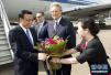 李克强将出席中国—中东欧国家领导人会晤