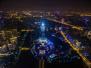签约14个项目总投资199亿元 全球投资大咖汇聚杭城