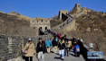 北京试点长城国家公园:长城旅游模式单一怎么破解?