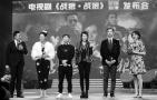 叶童:我喜欢南京快中有慢的生活节奏