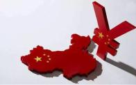 中国经济成功的奥秘是什么?权威解析来了!
