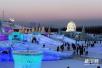 哈市整治冬季旅游市场 这四个项目重点查