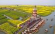 重磅!江苏首个生态经济示范区发展规划获批
