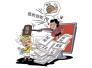 """""""双十一""""超4成网购投诉商品质量和售后问题"""