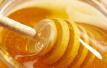 25批次食品不合格 丹尼斯所售慈生堂蜂蜜上榜