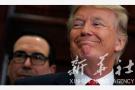 特朗普被控性骚扰 白宫发言人:有深层政治动机