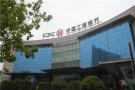 无锡工行惠山支行依托互联网金融精准助力小微企业发展