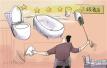 高星酒店被曝马桶刷刷茶杯 专家:打扫仅15分钟