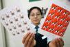 潍坊:《戊戌年》生肖邮票即将发行