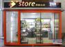 中国无人便利店浪潮已至 或以超日欧美速度发展