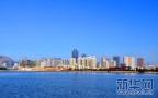 青岛唐岛湾景区部分海滨路进行上色 充满活力