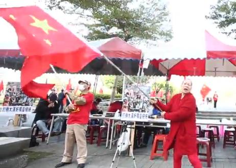 澳门赌博娱乐网址大全:蔡英文又被五星红旗包围 这次台湾当局竟想出这招