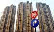 2017年12月70城住房价走势发布 郑州环比微涨0.3%