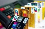 3类个人银行账户怎么用,这篇都说清楚了!