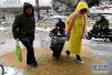 济南发布道路结冰黄色预警 部分地区出现降雪