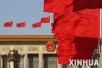 """人民日报:读懂中国经济的""""含金量""""!"""