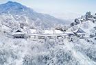 雪后初霁木兰山