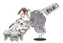 长春市教育局严查在职教师违规补课 坚持有问题必查