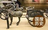 陕西:秦咸阳城遗址考古发现秦代大型国家府库 见证秦帝国辉煌富庶
