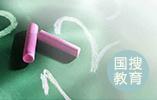 武汉:未成年人当网络主播需征得父母或监护人同意